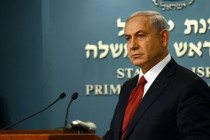 El Primer Ministro Israelí, Benjamin Netanyahu, en una rueda de prensa sobre ataques terroristas en Jerusalem. Foto: Haim Zach / GPO