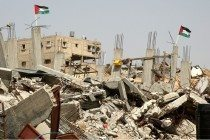 Gaza 2009 after military Operation Cast Lead (מבצע עופרת יצוקה_)