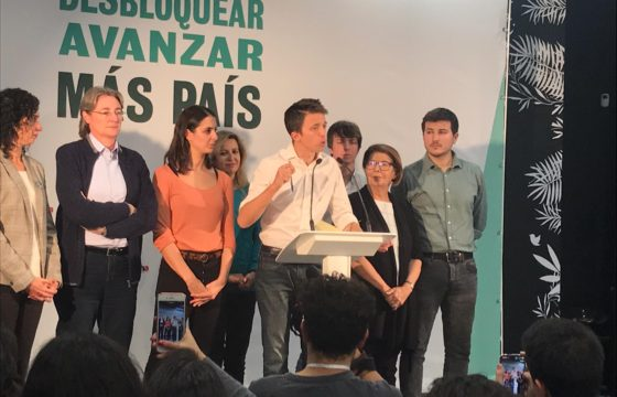 Sede de Más País en Madrid - Enrique Hernández