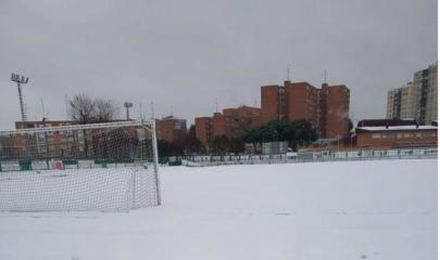 Ciudad Deportiva Boetticher